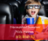 Discounted movies, summer movies, kids movies, Des Moines